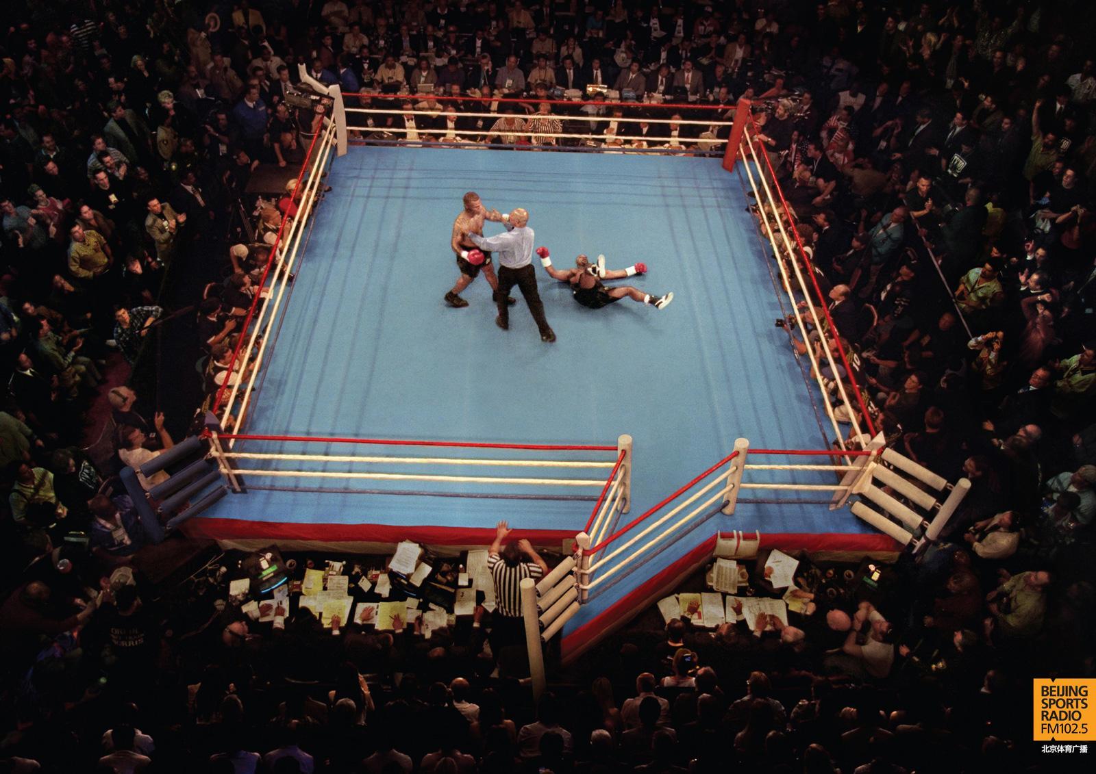 Beijing Sports Radio Print Ad -  Boxing