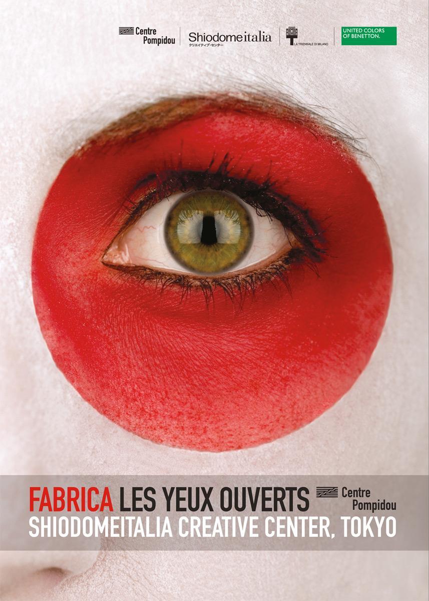 Fabrica Print Ad -  Open eyes