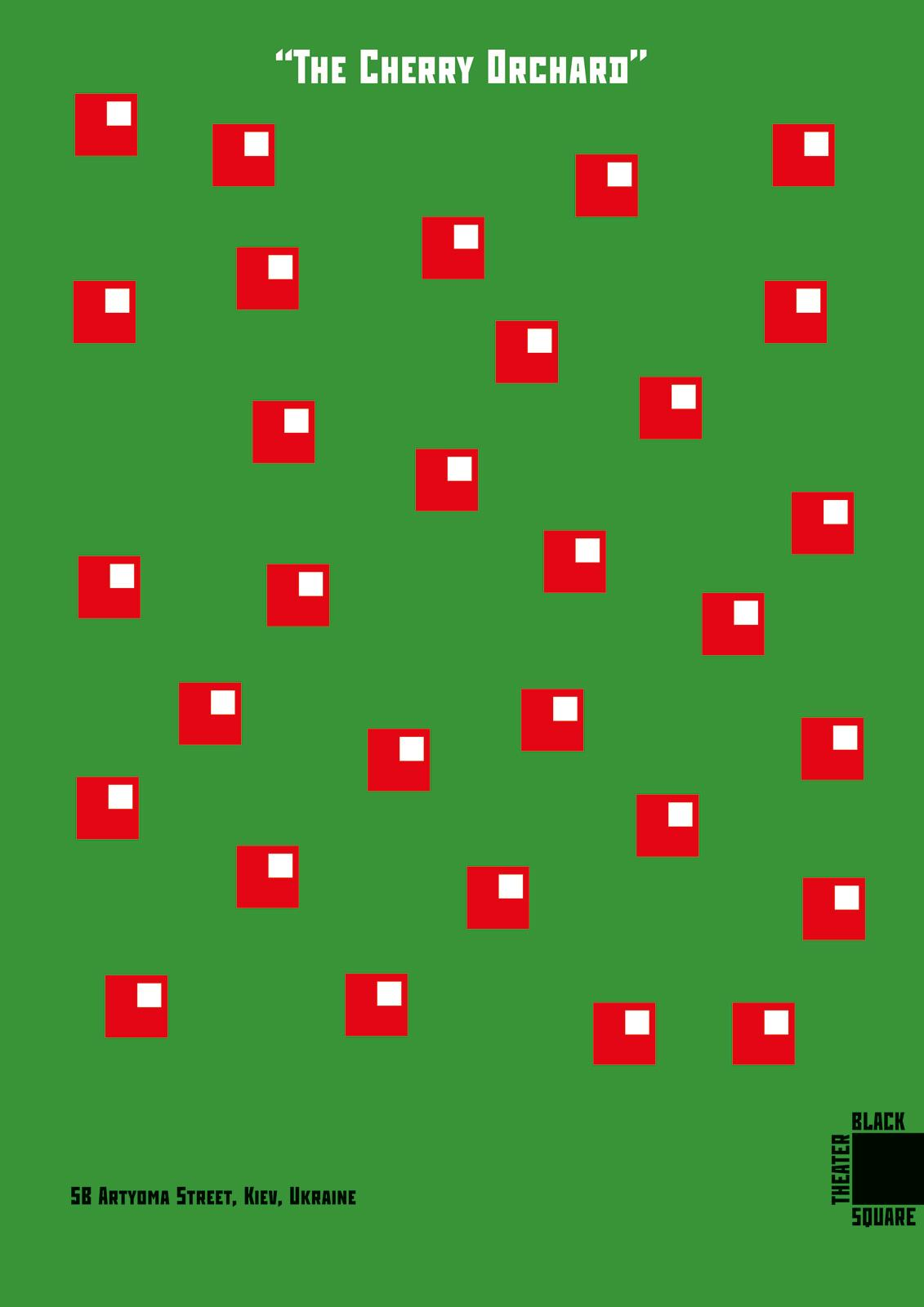 Black Square Theatre Outdoor Ad -  The Cherry Orchard