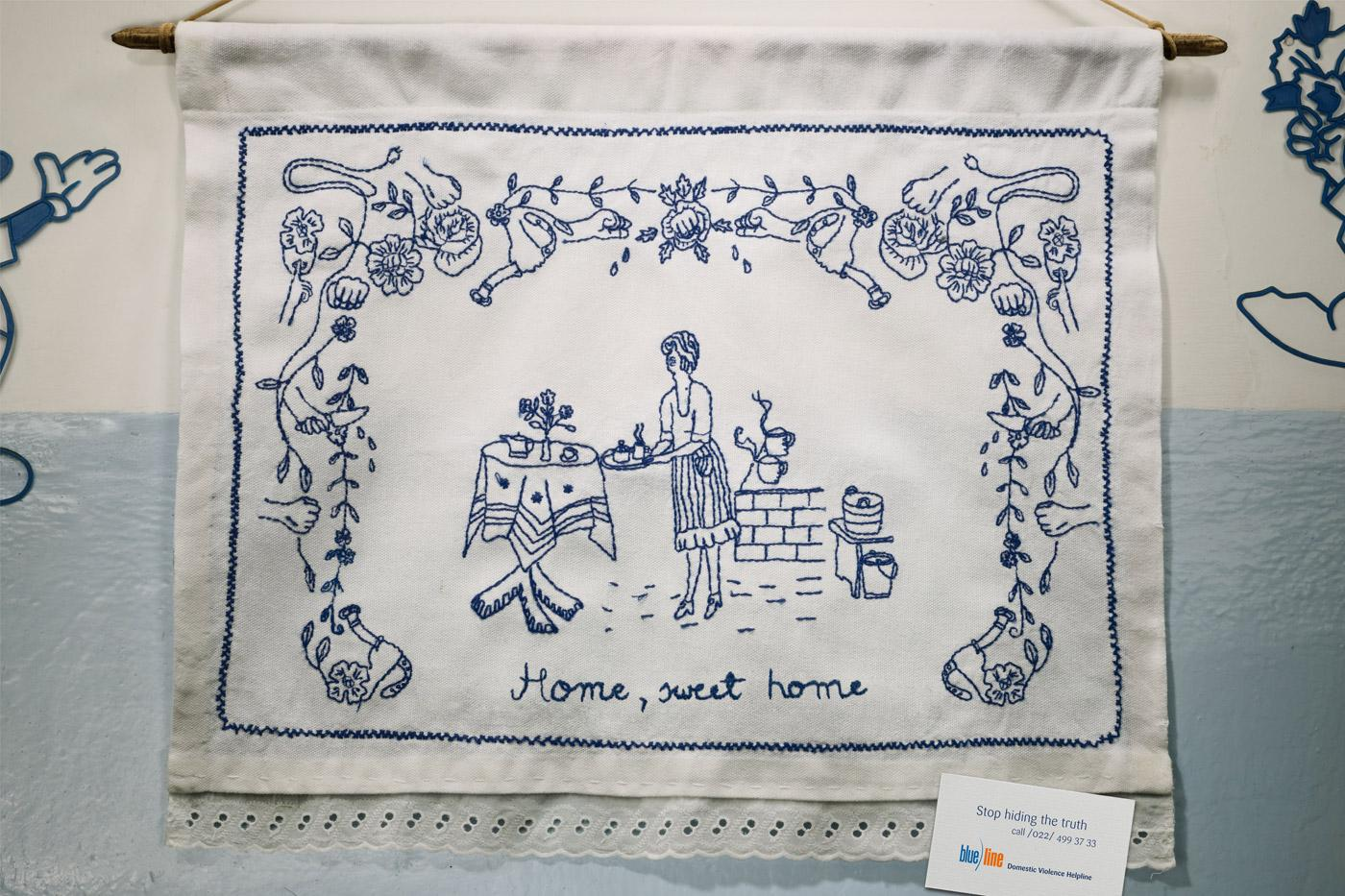 Blue line Print Ad -  Home sweet home, 1