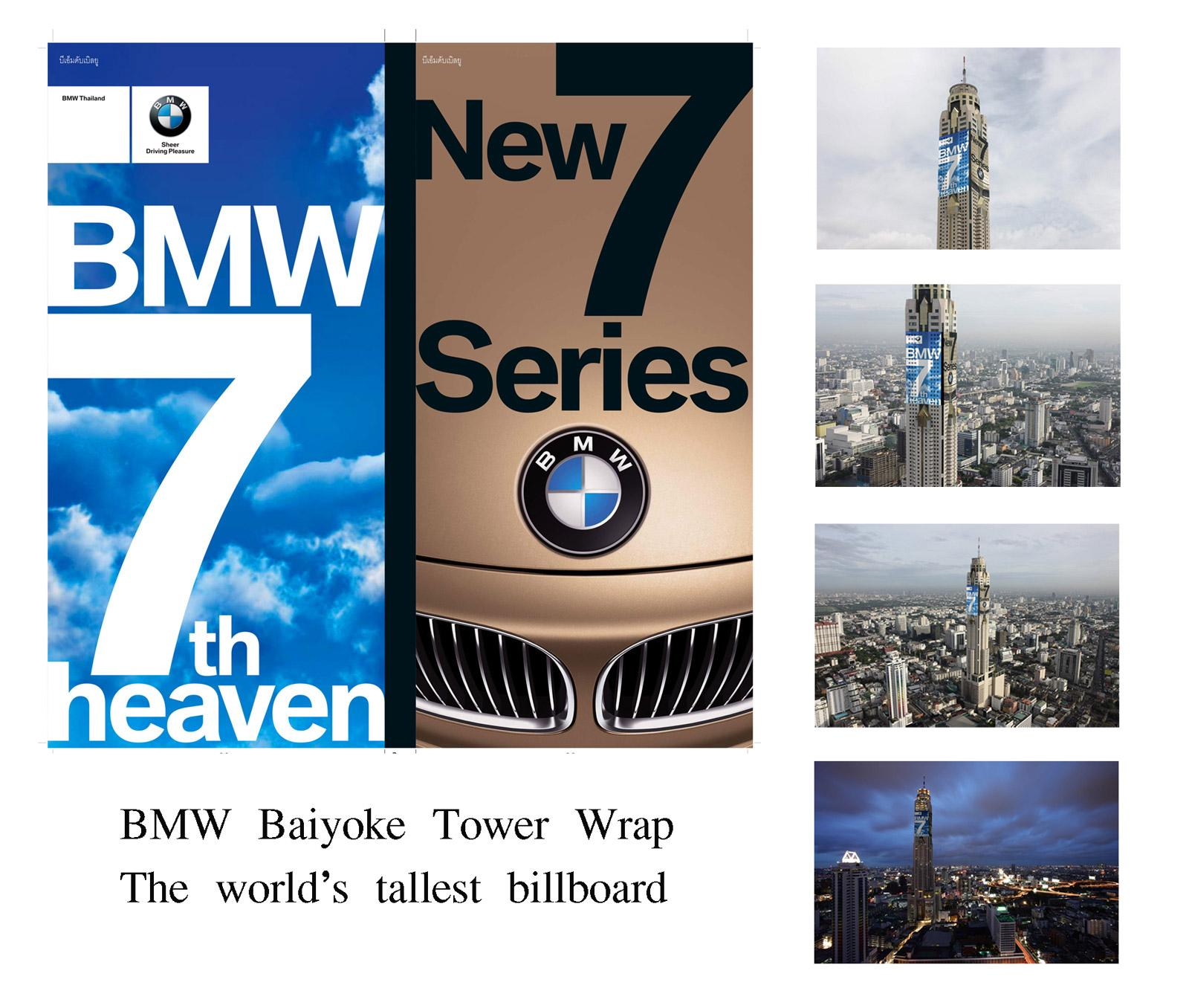 BMW Outdoor Ad -  Baiyoke Tower wrap