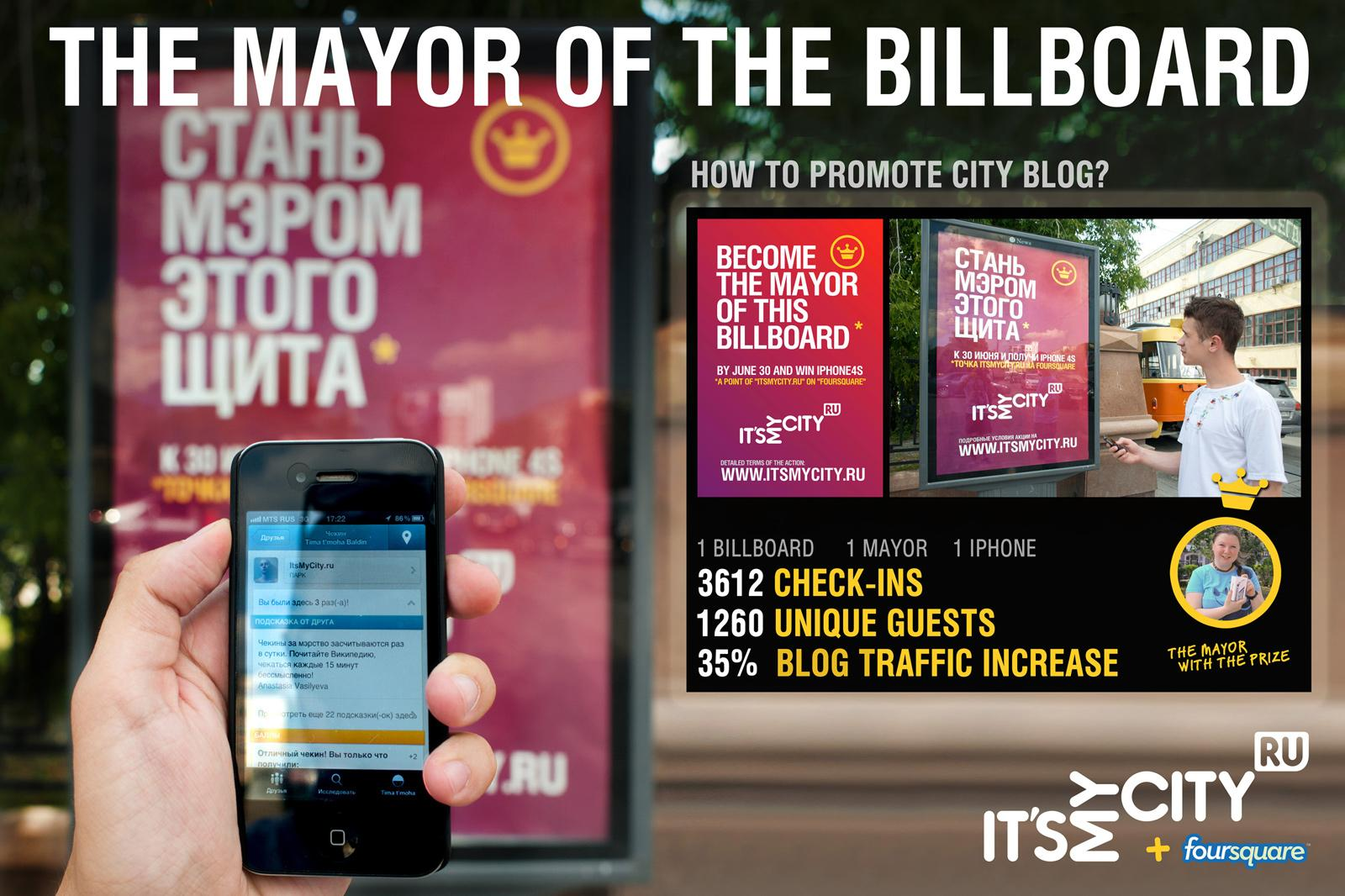 ItsMyCity.ru Outdoor Ad -  The Mayor Of Billboard