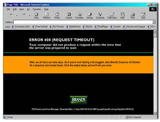 Brand's Digital Ad -  Error 3/3