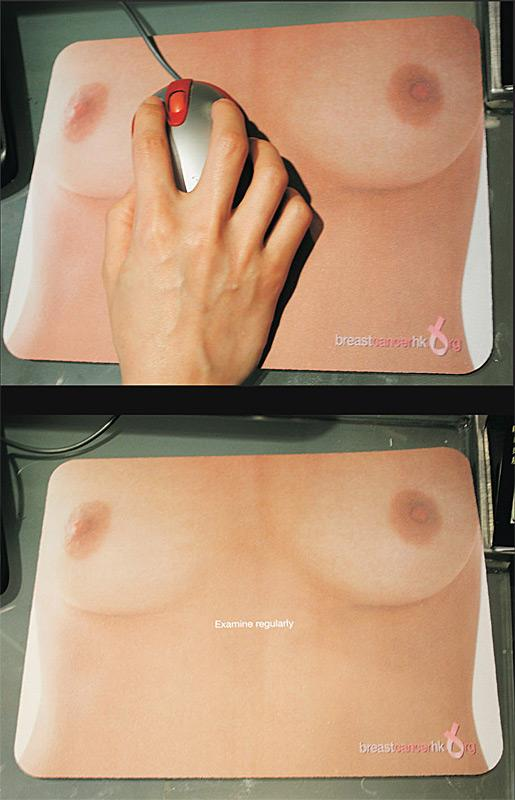 Breast mouse pad