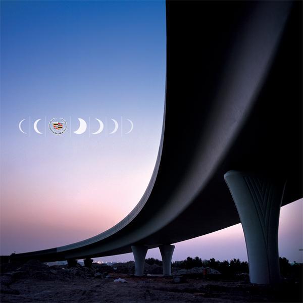 Ramadan Bridge