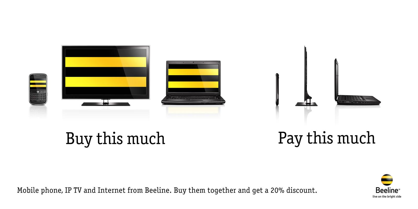Beeline Outdoor Ad -  Buy More, Pay Less