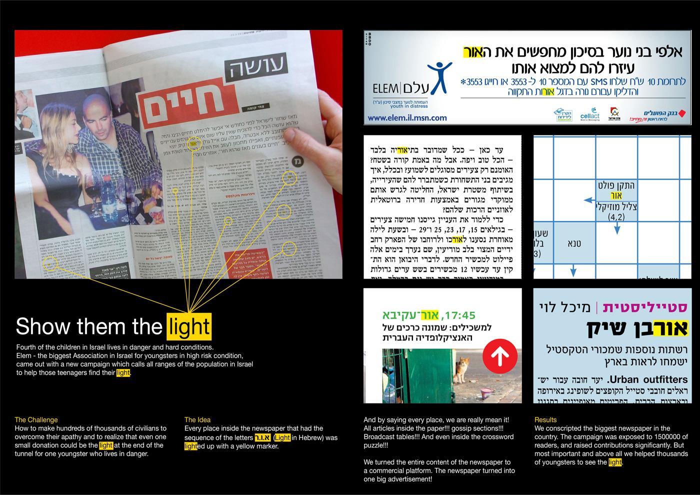 ELEM Print Ad -  Show them the light