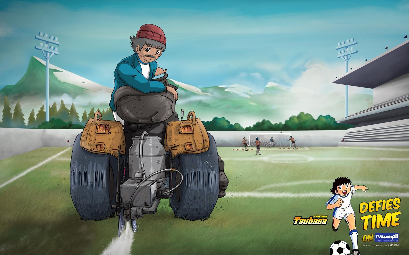 Tounsia TV Print Ad -  Captain Tsubasaa