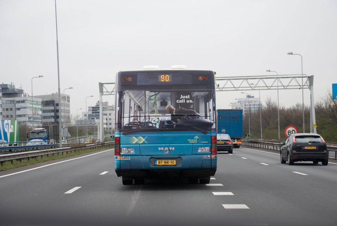 Centraal Beheer Ambient Ad -  Just call us