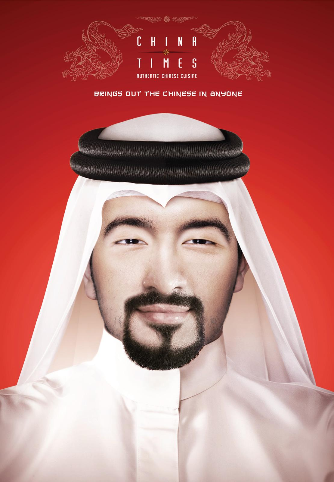 China Times Print Ad -  Arab