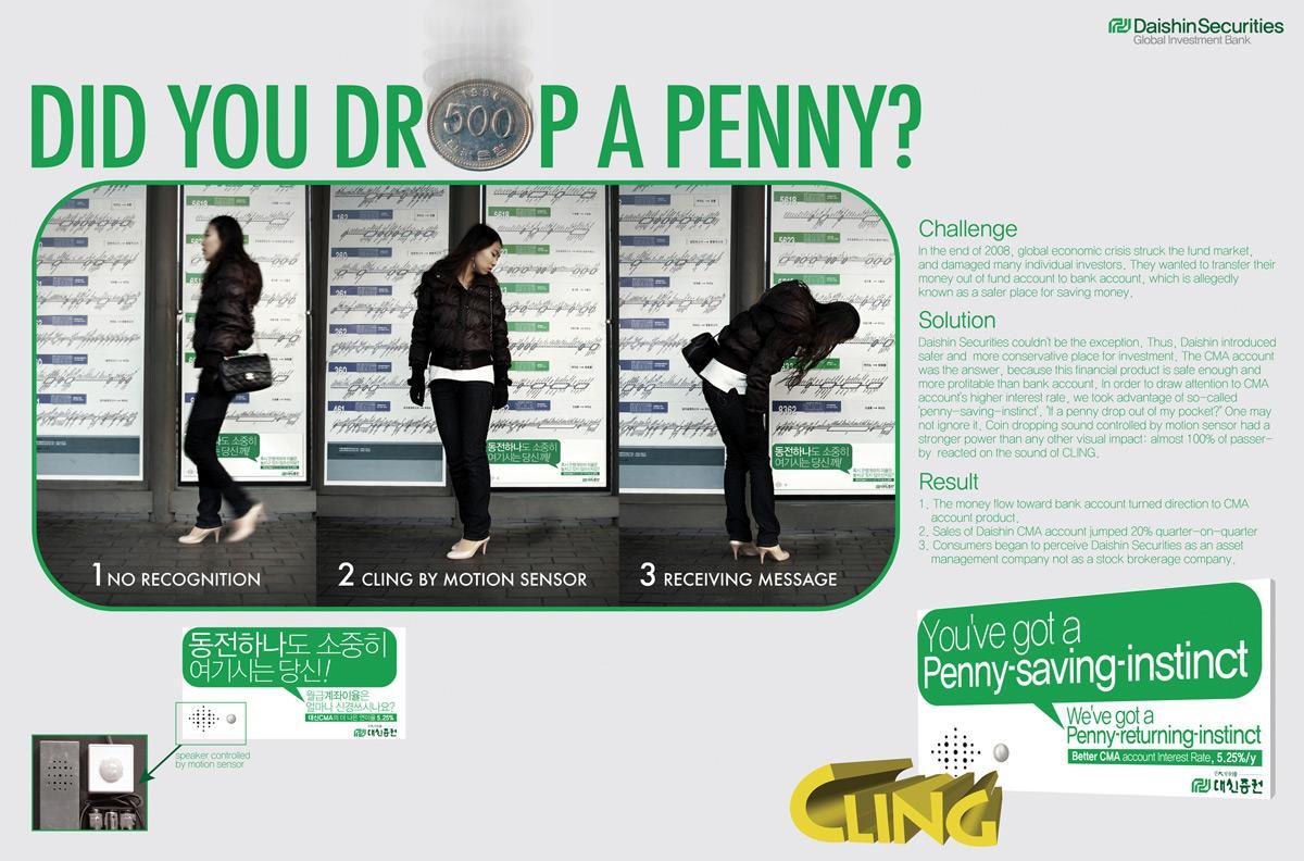 Daishin Ambient Ad -  Penny