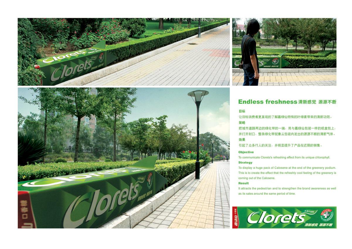 Clorets Ambient Ad -  Endless freshness