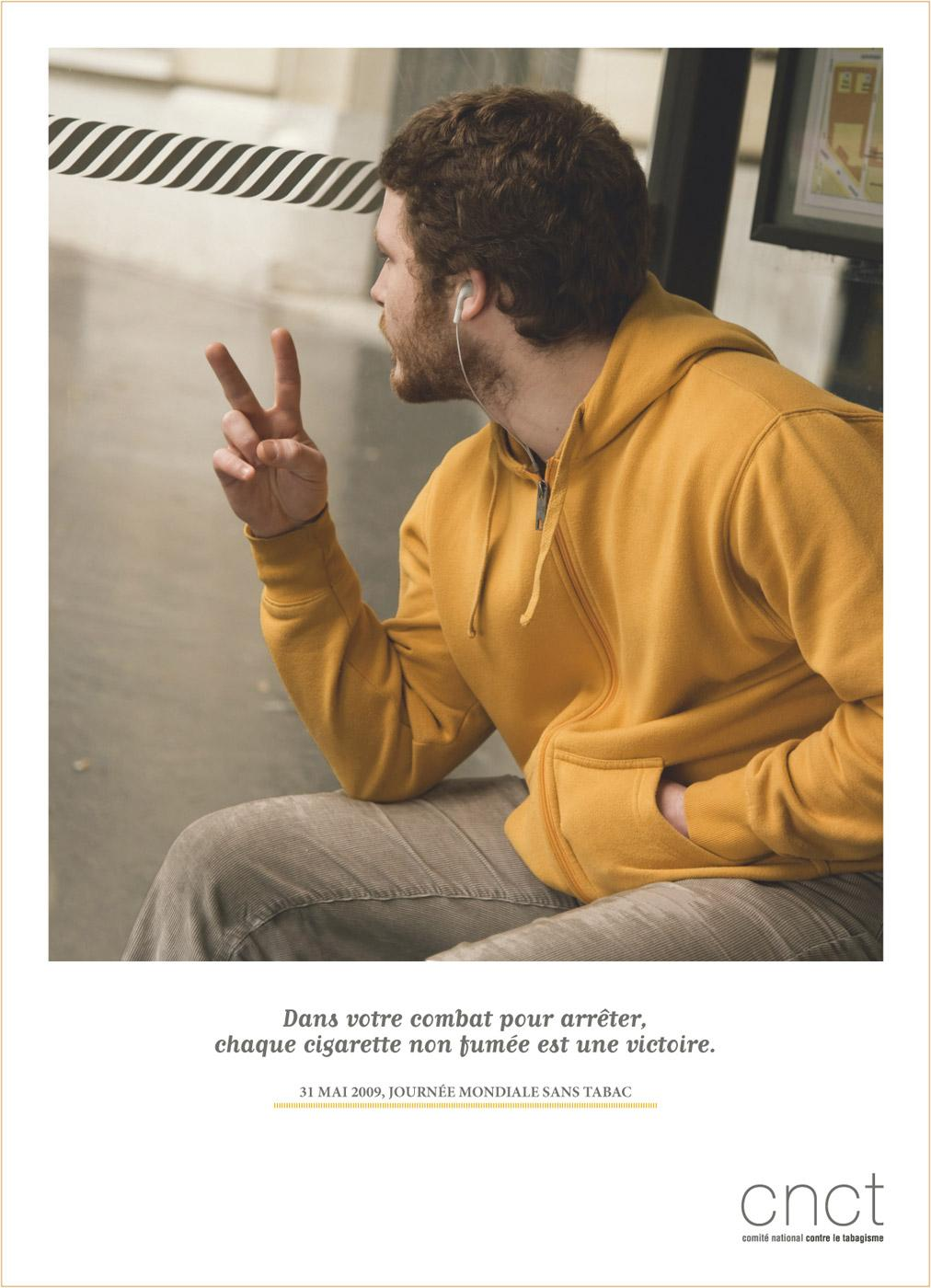 CNCT Print Ad -  Victory, 1