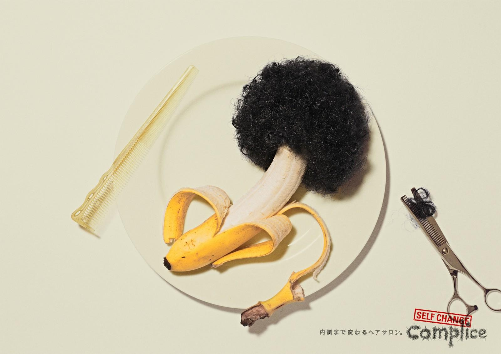 Complice Hair Salon Print Ad -  Banana