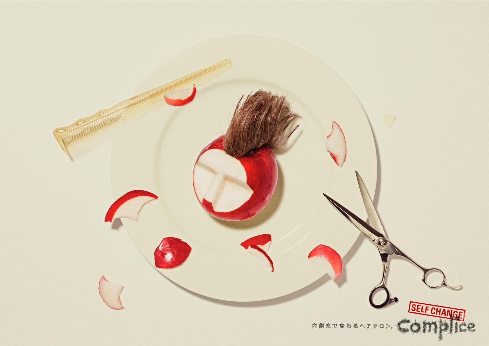 Complice Hair Salon Print Ad -  Apple
