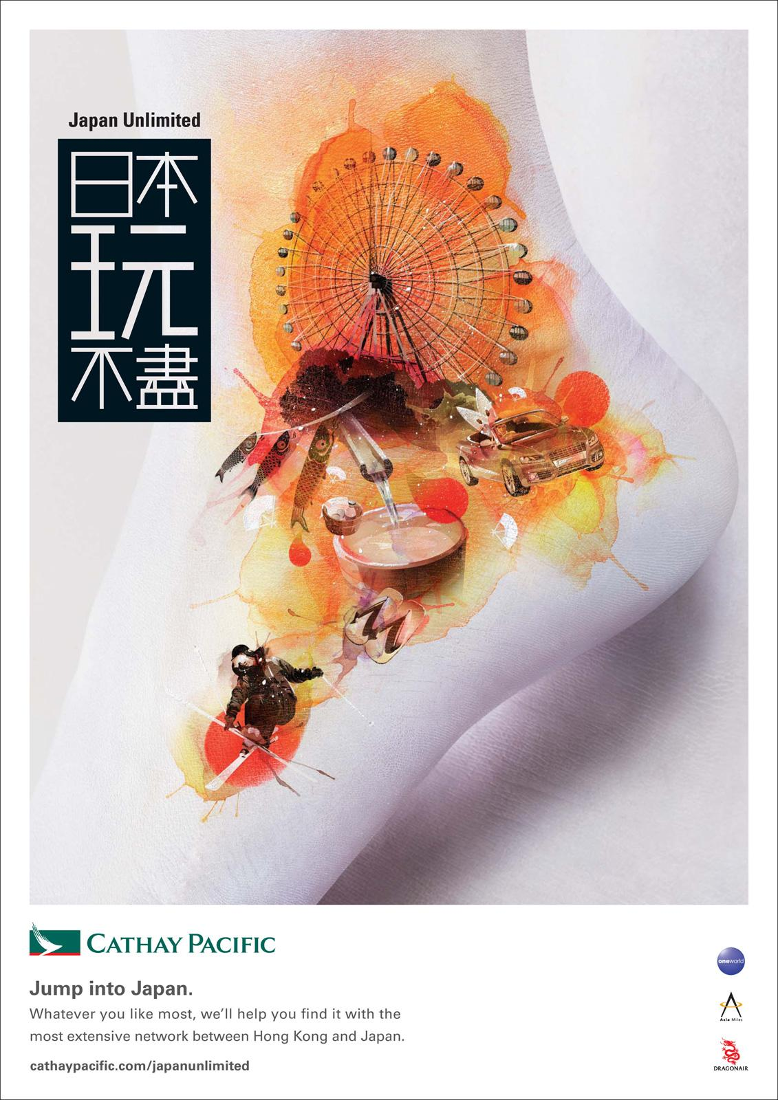 Cathay Pacific Print Ad -  Japan Unlimited, Activity