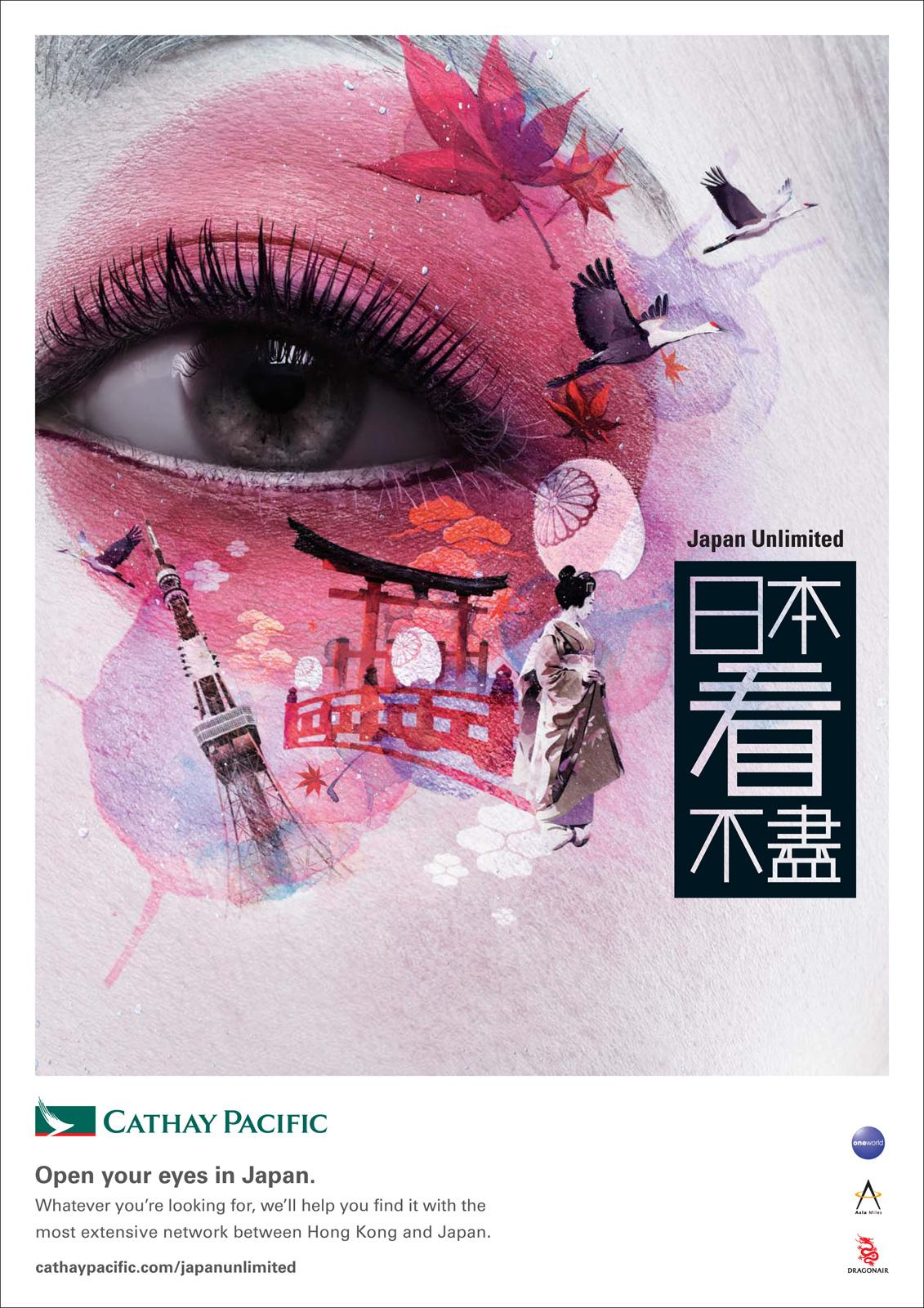 Cathay Pacific Print Ad -  Japan Unlimited, Sight