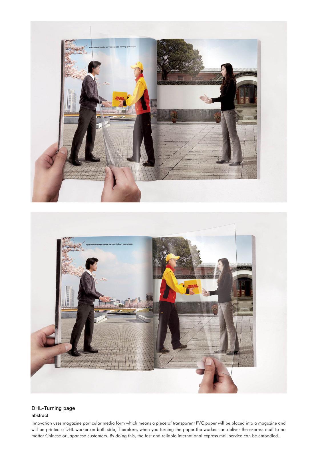 DHL Print Ad -  Page