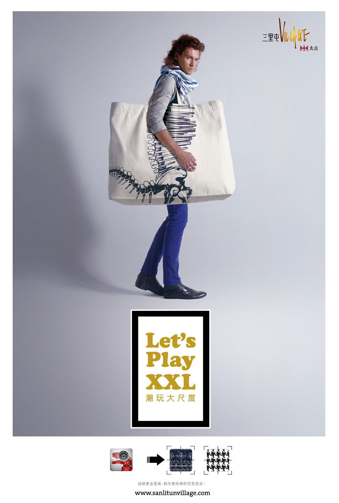 San Li Tun Village Print Ad -  Dinosaur Skeleton