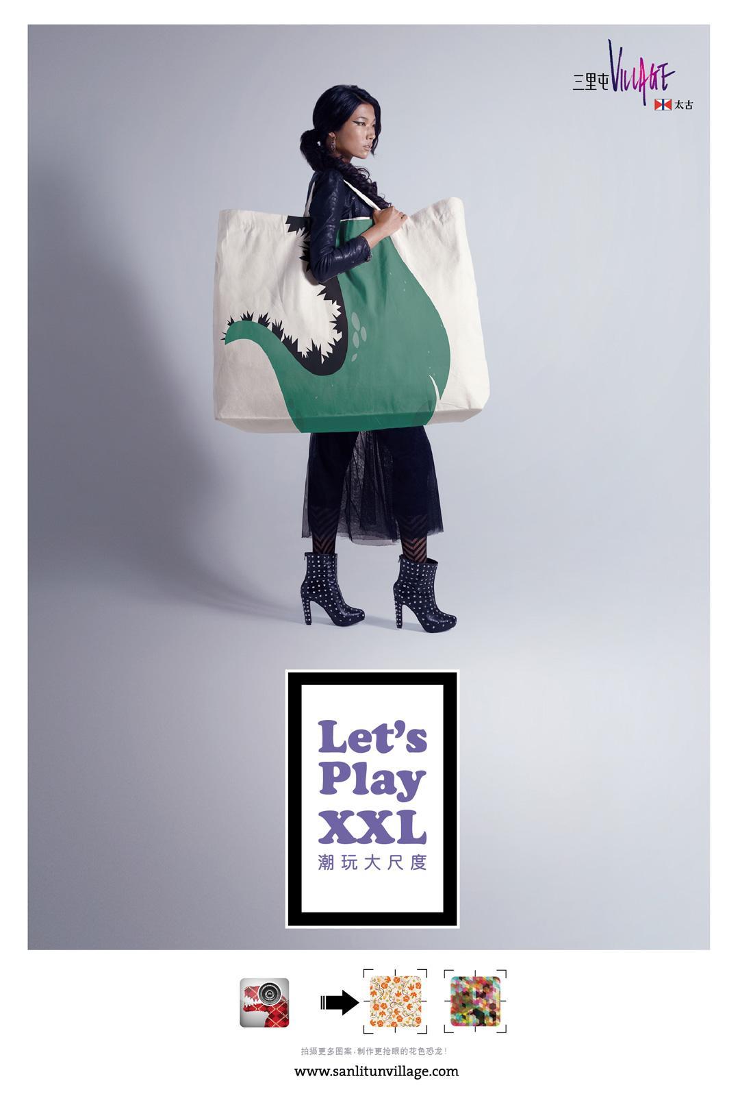San Li Tun Village Print Ad -  Dinosaur