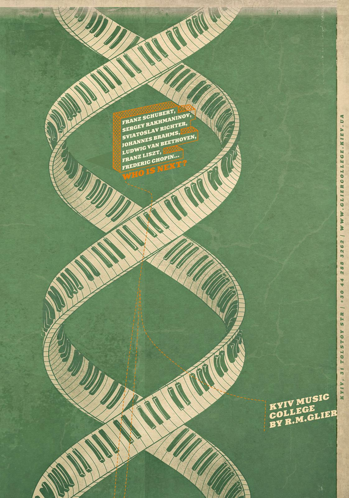 Kyiv Music College Print Ad -  DNA