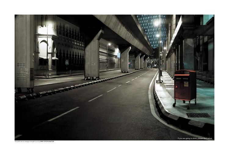 Toyota Print Ad -  Road, 3