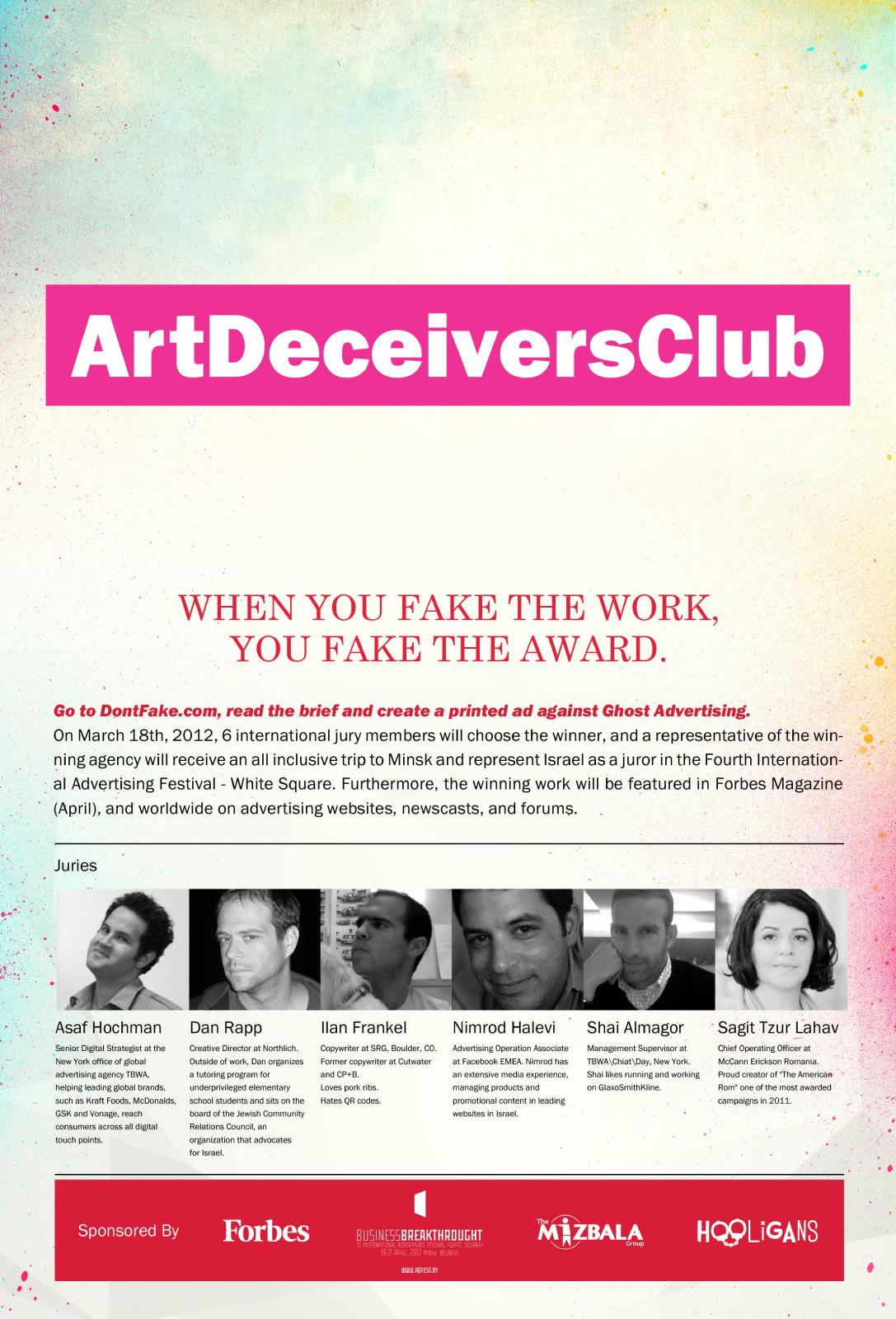 White Square Print Ad -  DontFake.com, Art Deceivers Club