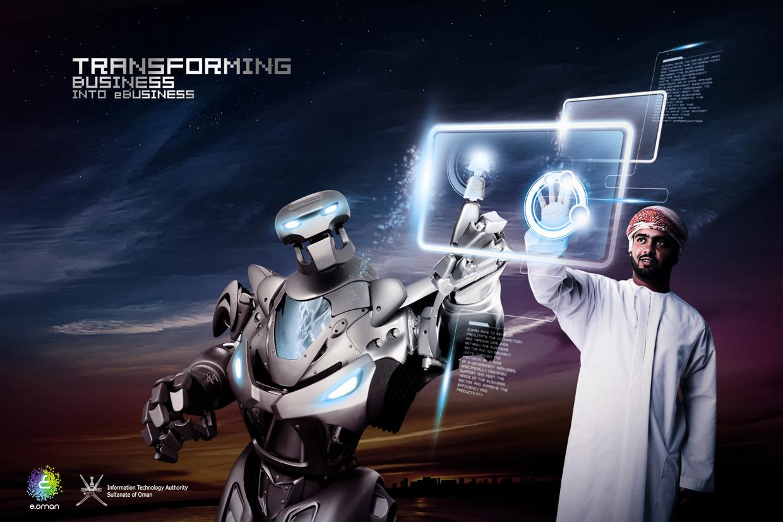 e.oman Print Ad -  Robot, 2