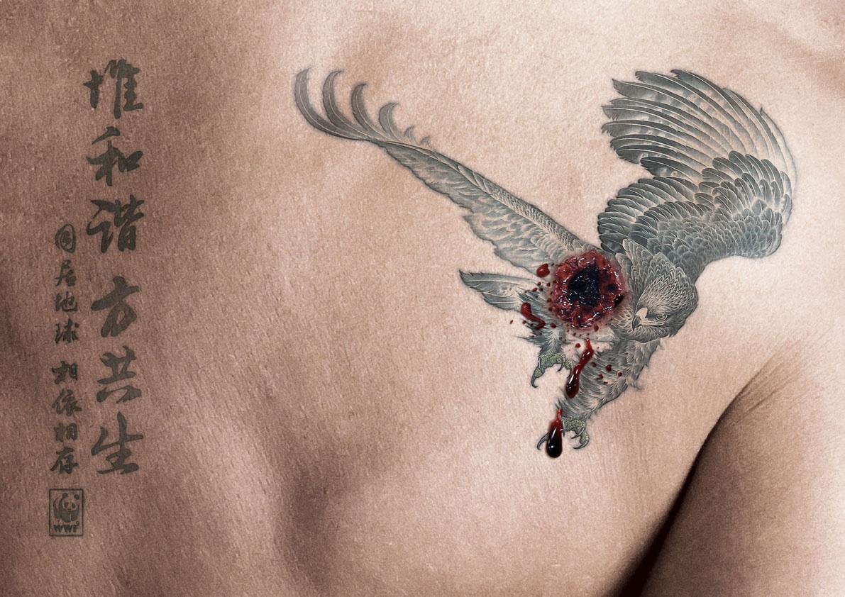 WWF Print Ad -  Eagle Tattoo