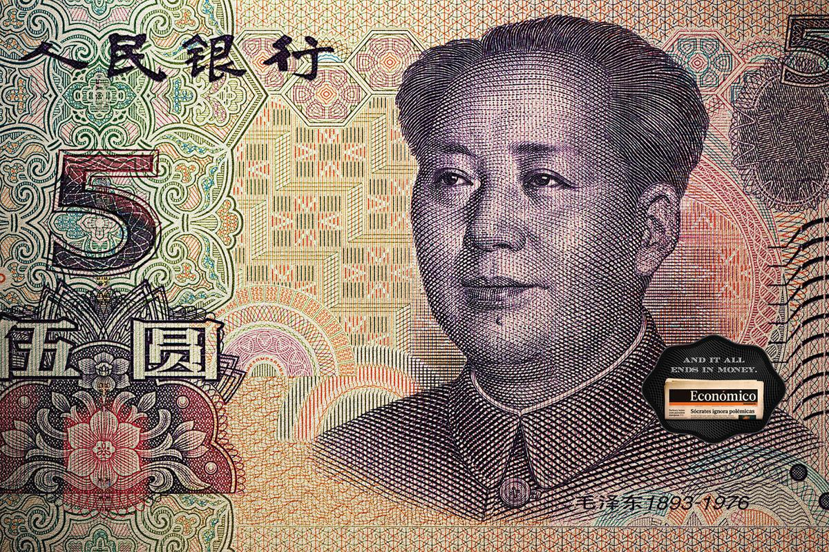 Economico Print Ad -  China