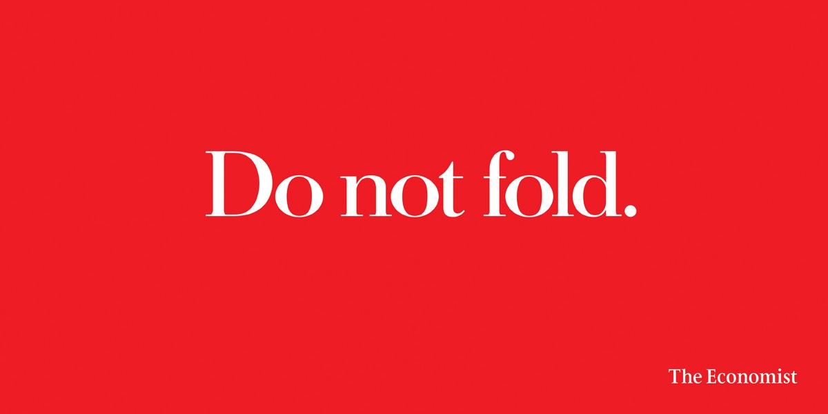 Do not fold