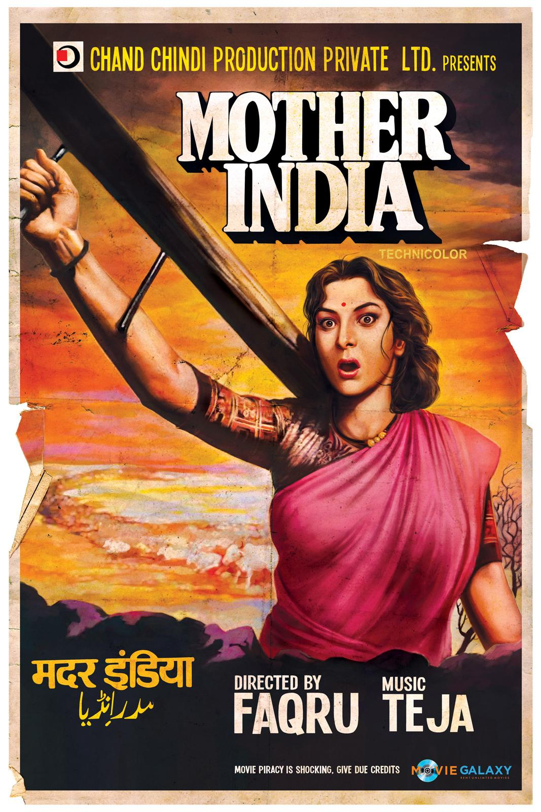 Movie Galaxy Outdoor Ad -  Piracy is Shocking, Mother India