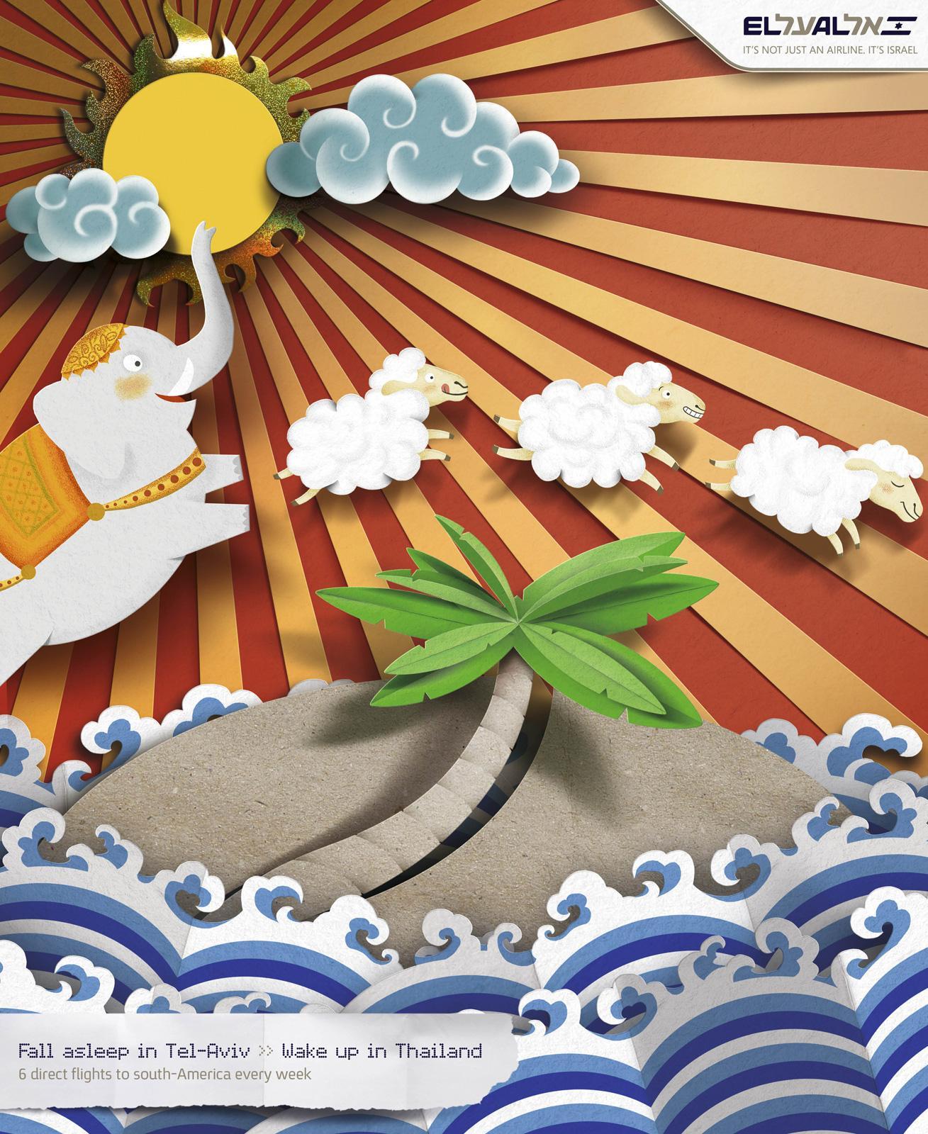 EL AL Print Ad -  Thailand