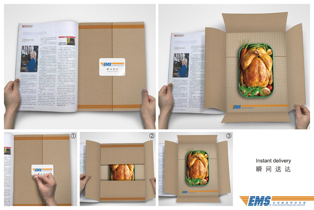EMS Print Ad -  Roast chicken