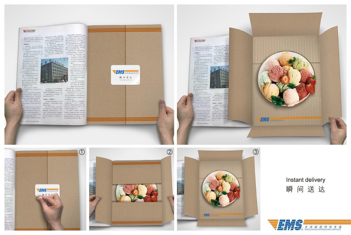EMS Print Ad -  Ice cream