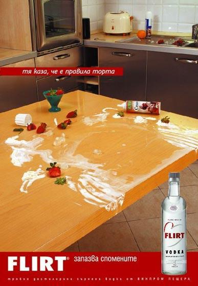 Flirt Vodka table