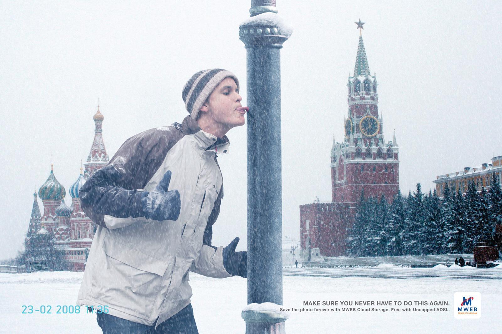 MWEB Print Ad -  Frozen