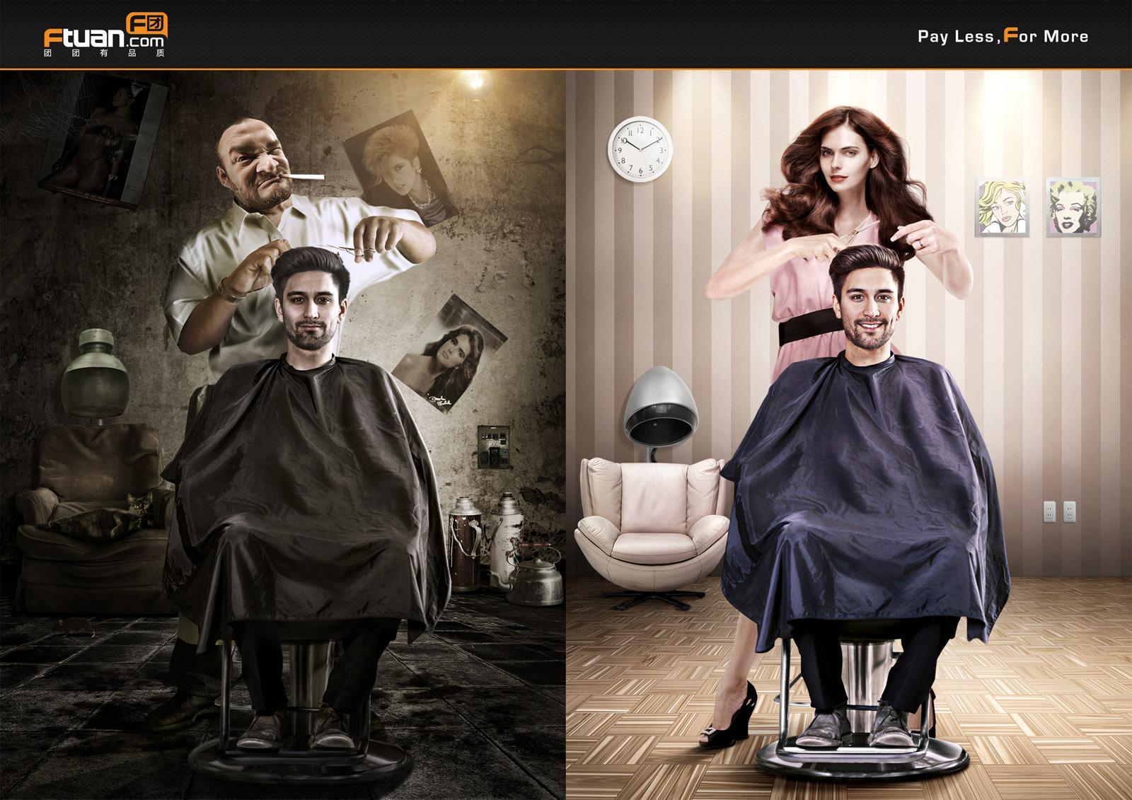 Ftuan Print Ad -  Haircut