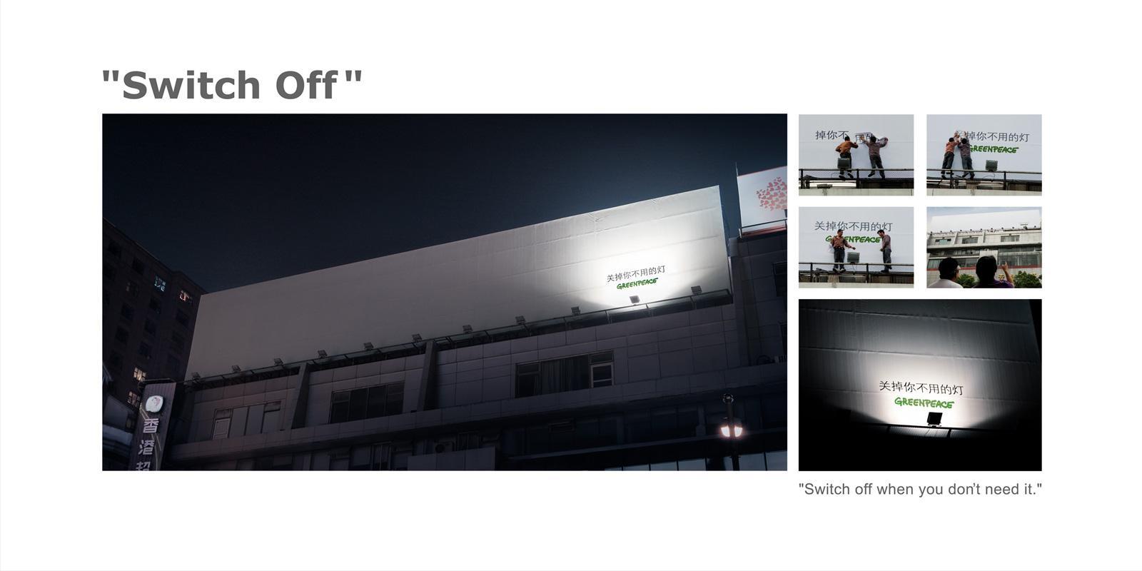 Greenpeace Outdoor Ad -  Light