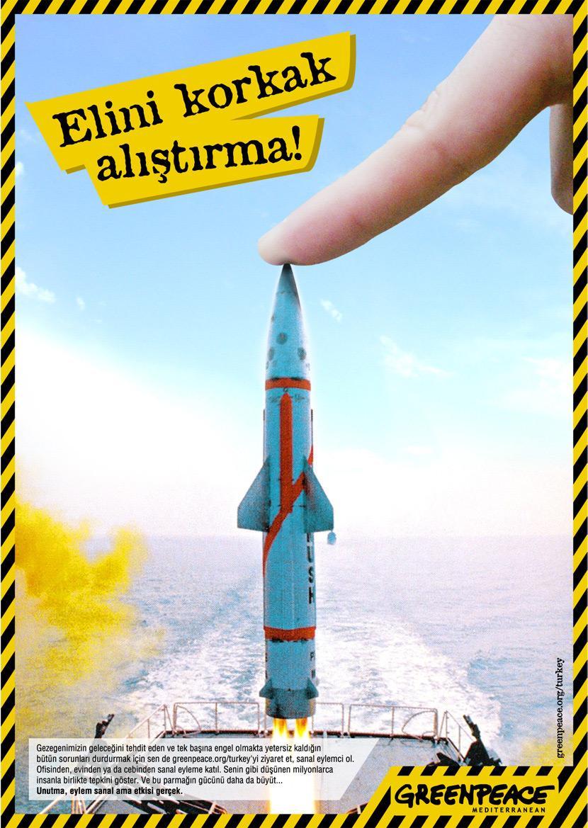 Missile, 1
