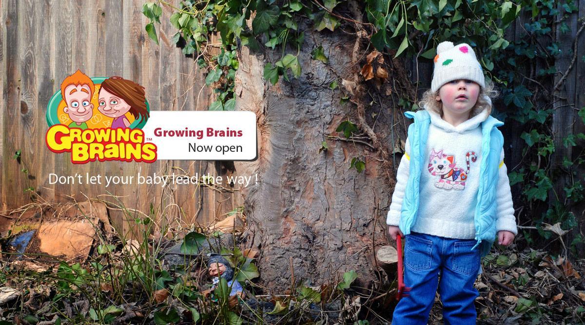 Growing Brains Print Ad -  Garden