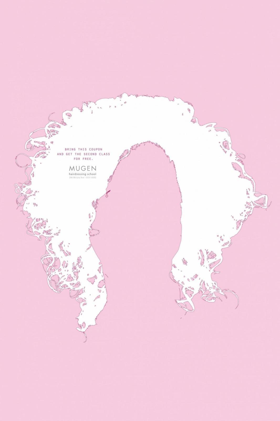 Mugen Print Ad -  Pink