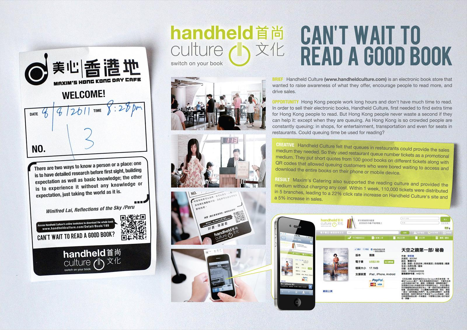 Handheld Culture Direct Ad -  Read while you are waiting