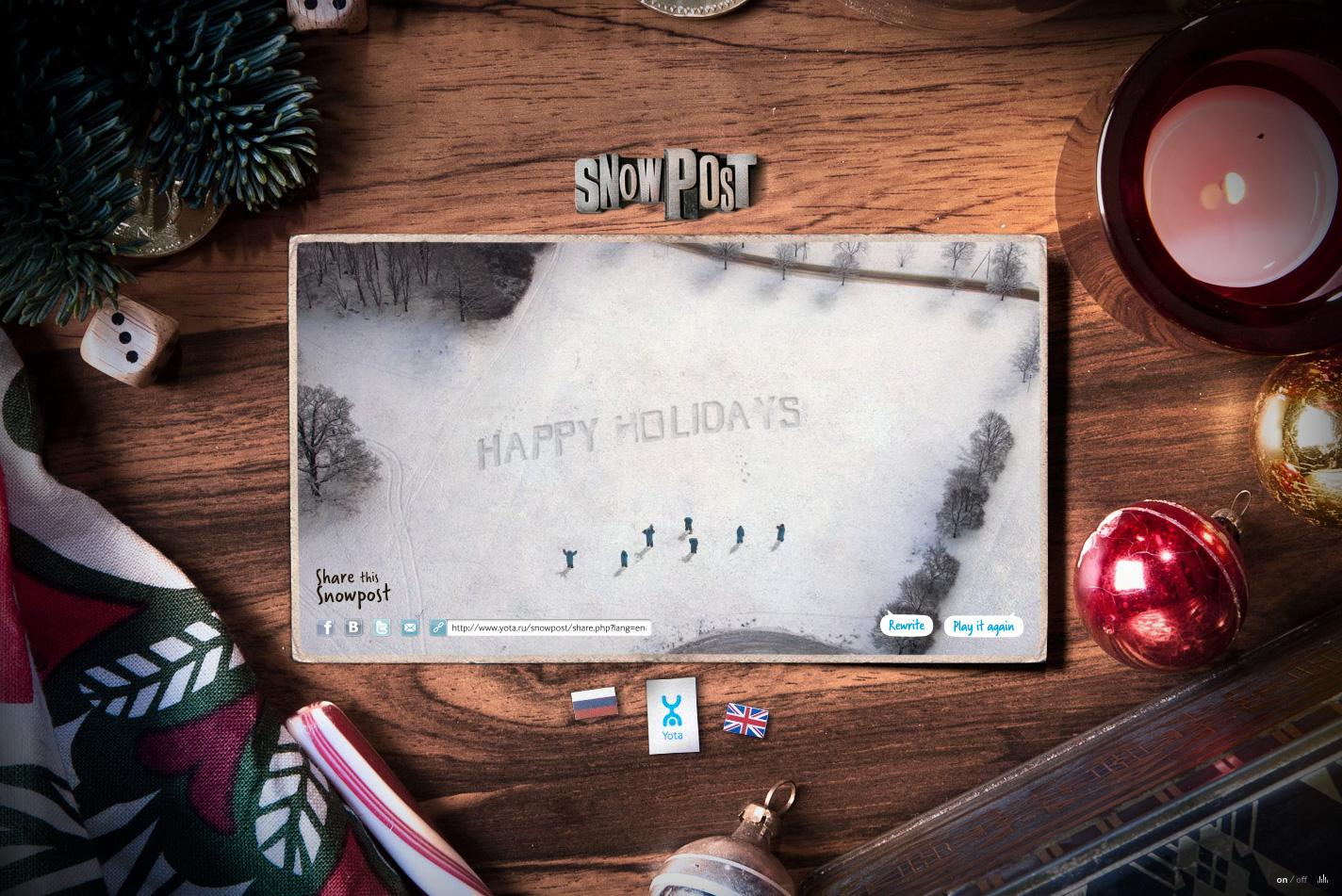 Yota Digital Ad -  Bring the winter back