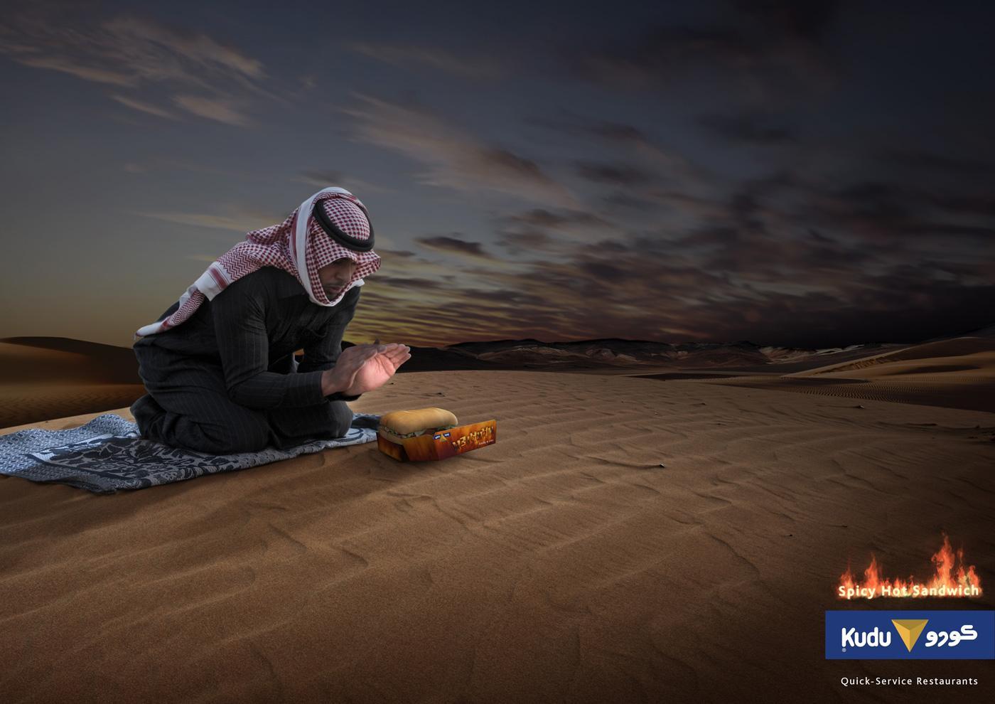Kudu Print Ad -  Heat in Saudi Arabia