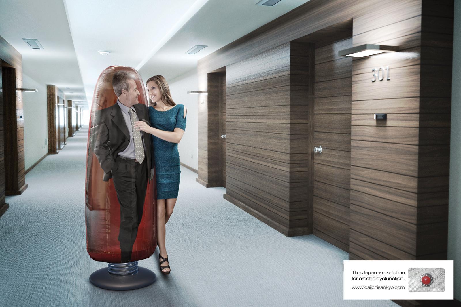 Sindebax Print Ad -  Weeble Wobble Hotel