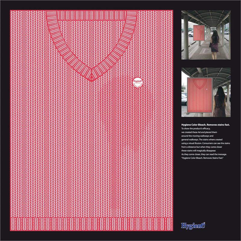 Hygiene Outdoor Ad -  Disappearing stains