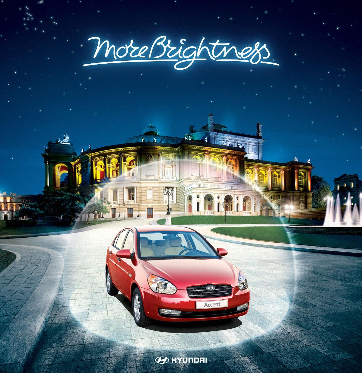 Hyundai Print Ad -  More brightness, 2