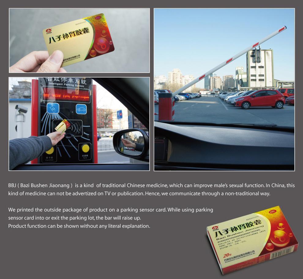 BBJ Ambient Ad -  Parking Lot
