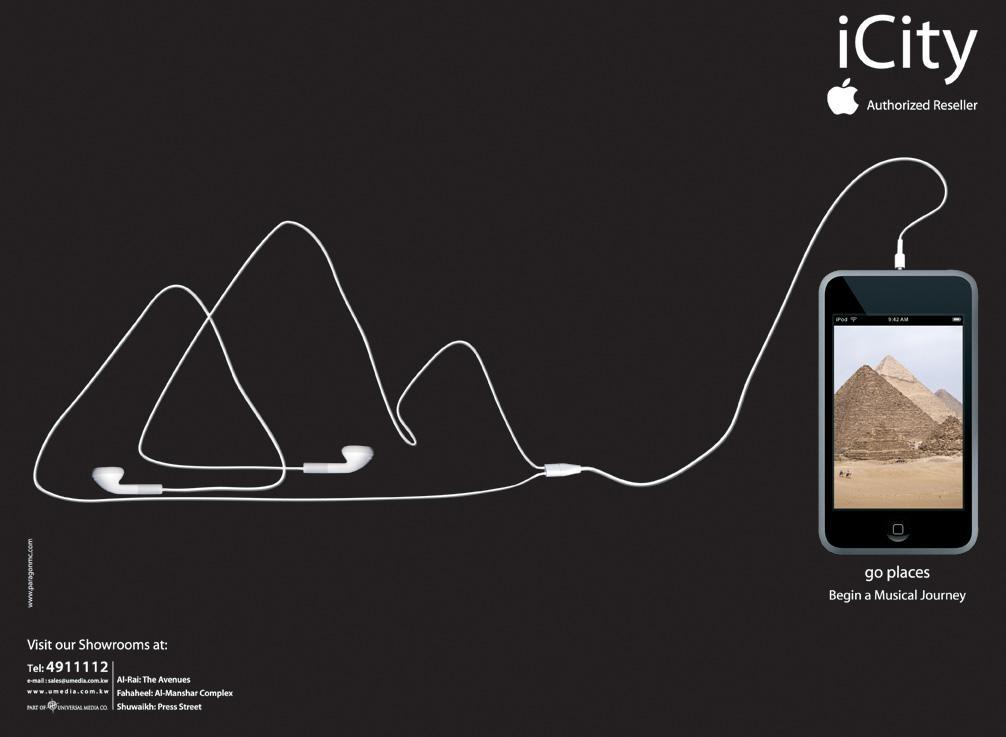 iCity Print Ad -  Egypt